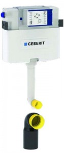 Geberit Omega concealed cistern 12 cm top or front access H82 [109041001]