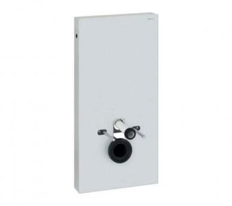 Geberit WC Monolith 485 x 1010h x 106mm: White Glass [131021SI5]