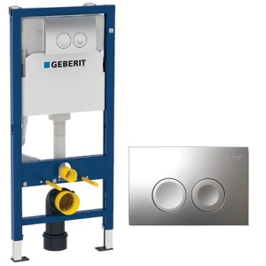 Geberit 112cm with Delta 12cm Front Operated Cistern Complete with Pre Wall brackets WC bend and Delta 21 Dual Flush Plate [458118211]