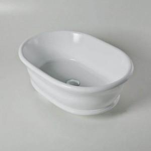BC Designs BAB130 Bampton/Aurelius Basin 535 x 390mm No Tapholes Polished White