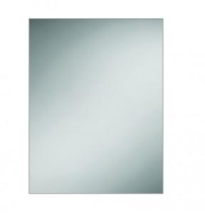 HIB 78300000 Triumph 60 Mirror with Mirror Sides 800 x 600mm