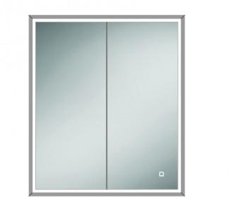 HIB 47700 Vanquish 60 LED Demisting Mirrored Cabinet 730 x 630mm