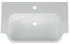 Origins by Utopia All in one basin - Central White - 1TH 646 x 20 x 320 [ONP198]